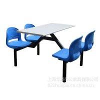 供应上海餐桌,钢木餐桌批发,学生餐桌厂家直销