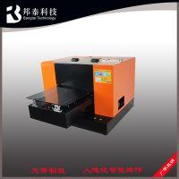 邦泰A3-L1800 UV平板打印机六色光盘皮革烫画数码印刷机厂家直销