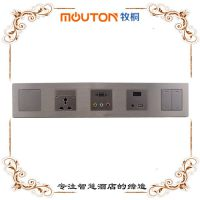 mouton 一位弱电自复位开关/酒店RCU客控干接点开关