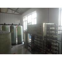 承德水处理设备 承德水处理设备公司