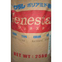 高燃料阻隔性PA9T N1001D,日本可乐丽颗粒料