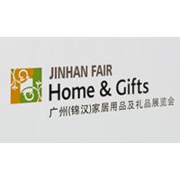 2017第35届广州(锦汉)家居用品及礼品展览会
