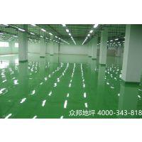 众邦地坪漆行业领先 耐磨耐用安全环保 中国领导品牌的涂料制造商