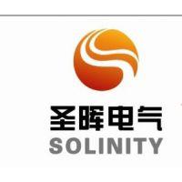 北京圣晖东泰电气有限公司