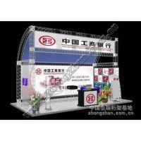 供应2014年西安国际汽车展