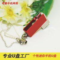 【数码礼品】红色超小迷你旋转手机U盘 8g16g正品金属OTG
