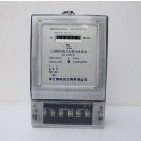 凯利达三相四线电子式有功电能表 三相透明DTS825型