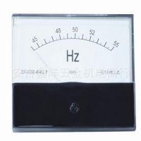 供应44L1频率测量仪表指针式频率表,数显式频率表,电流表