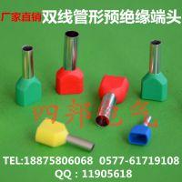 供应TE1510双线管形预绝缘端头 管形接线端子厂家直销定做