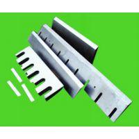 全钢刀、锰钢刀、河北保定长宏塑料机械刀片刀具生产供应