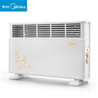 美的取暖器NDK20-12T家用电暖器居浴两用防水电暖气暖风机省电
