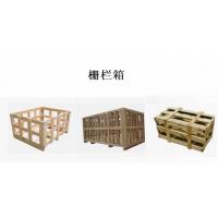 木箱,熏蒸木箱,花格木箱,实木木箱