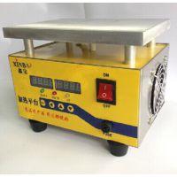厂家批发 数显恒温加热平台 800W预热台 LED灯板焊接台加热板
