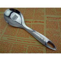 特厚不锈钢饭勺 宏运饭勺烹饪饭勺 厨房用具餐具 无磁加厚饭勺