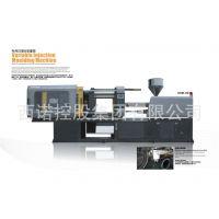 全自动变量泵注塑机 卧式注塑机 高速注塑机200HH三轴联动