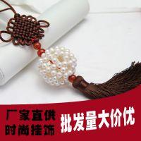 礼品中国风车饰品 天然淡水珍珠中国结灯笼车饰品  珍珠车挂批发