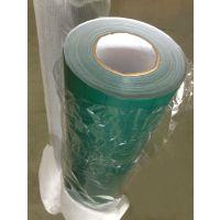 黑板膜 绿板贴膜 厂家供货 环保生态绿膜 广州澳森液体粉笔