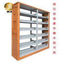 【广州锦汉】橡木书架 实木侧板书架 出口书架 图书馆钢木书架