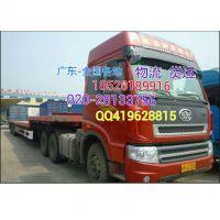广州化工大件设备物品物流运输-公司承诺价格比同行低10%