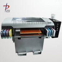 供应A2玻璃万能打印机 小型多功能平板打印机