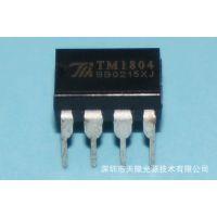 三通道 LED单线控制恒压驱动芯片 TM1804