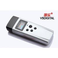 智能中文巡检器V32