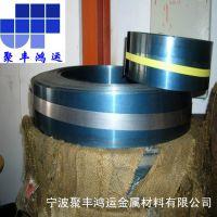 现货销售美国6150发蓝弹簧钢带,进口优质6150高耐磨防锈弹簧钢带