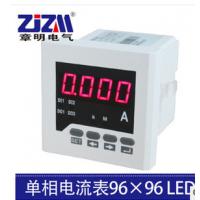 厂家供应96*96单三相数显电流表 安培表 数字电流测量仪表