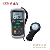 CEM/华盛昌便携式测光仪照度仪亮度计光度计测光表照度计DT-1309