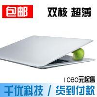 全新 笔记本电脑 批发 双核14 上网本 手提 YOYO笔记本 刀锋版