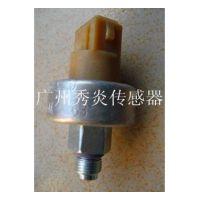 福特方向机助力泵压力开关,压力阀,压力传感器,940A-9F924-AA
