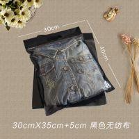夏天服装包装袋 透明塑料拉链袋 黑色服饰包装袋 无纺布手提袋.