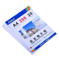 厂家直销 a4*200G照片纸 单面高光相片纸 正品相纸 数码打印纸