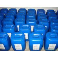 现货供应美国GE MDC150电厂阻垢剂 ???