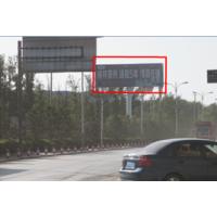 榆林-米脂县榆绥高随210国道入口处