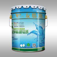 十大品牌加盟室内涂料乳胶漆-建筑涂料乳胶漆代理加盟