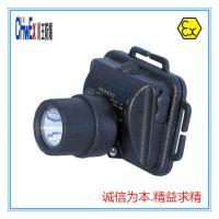 LED防爆头灯(iw5130)