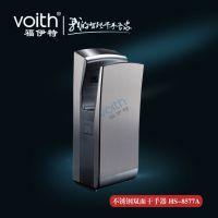 【来电详谈】供应日本三菱牌喷射式干手机 烘手机 烘干器 干手器