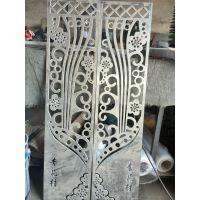 惠州铝板切割加工价格/惠州哪里可以切割铝板