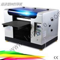 经得起考验A3万能打印机,想打什么图案就打印什么图案!