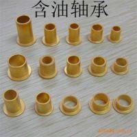 宁波市鑫伟邦公司供应xwb003粉末冶金铁铜含油轴承套(4-50mm)材料663 660 9010