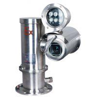供应旭安船舶海事防爆摄像机XUA-EX6200H-XC