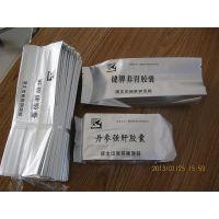 天津医药无菌纸铝塑袋,镀铝袋,铝箔袋,纸塑的,全塑袋