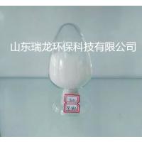 阳离子污水处理絮凝剂