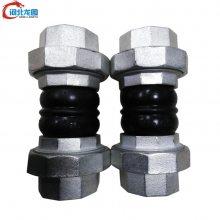 供应昌邑316L不锈钢橡胶软连接 耐油橡胶软接头