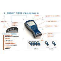 数字化便携分析仪/便携式多参数水质分析仪 型号:ODEON