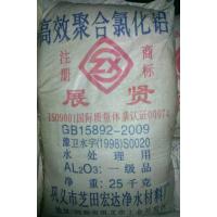 广西特价供应99%聚合氯化铝
