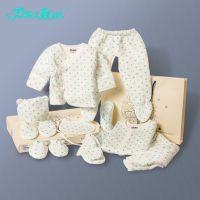 特价开心e代批发 新生儿用品全棉保暖婴儿礼盒套装宝宝礼盒十件套