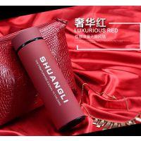 广州不锈钢保温杯定制商务高端保温杯