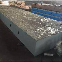 新型GB400-8000mm铸铁平板提供厂家泊铸接受预订